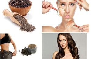 Amazing Benefits Of Black Pepper